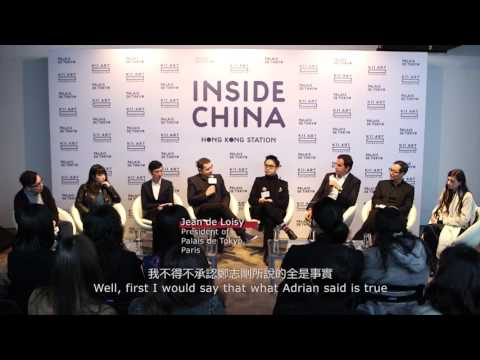 KAF Inside China, Hong Kong- Artist Talk