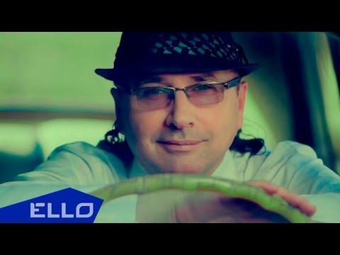 Влад Зерницкий - Визитная карточка / ELLO UP^ /