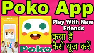 How to use Poko App   Poko-Play With New Friends screenshot 4