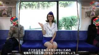 How to use the train in Japan based on the life of Japanese / #14-2 Train Unexpected Tokyo