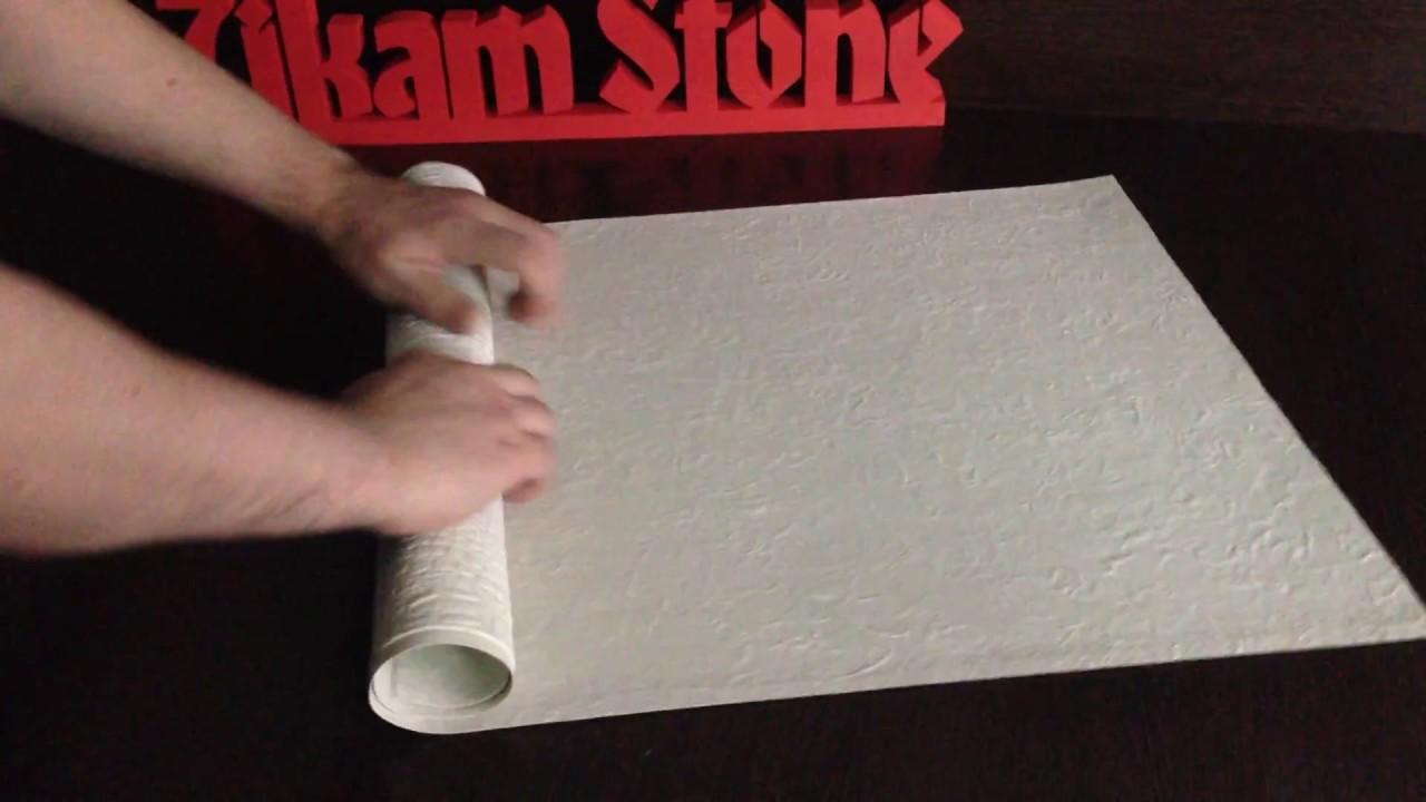 Рельефные обои для стен ЛИНКРУСТ легко скручиваются в ...