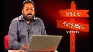 SSLC Orukkam-Malayalam Part 04