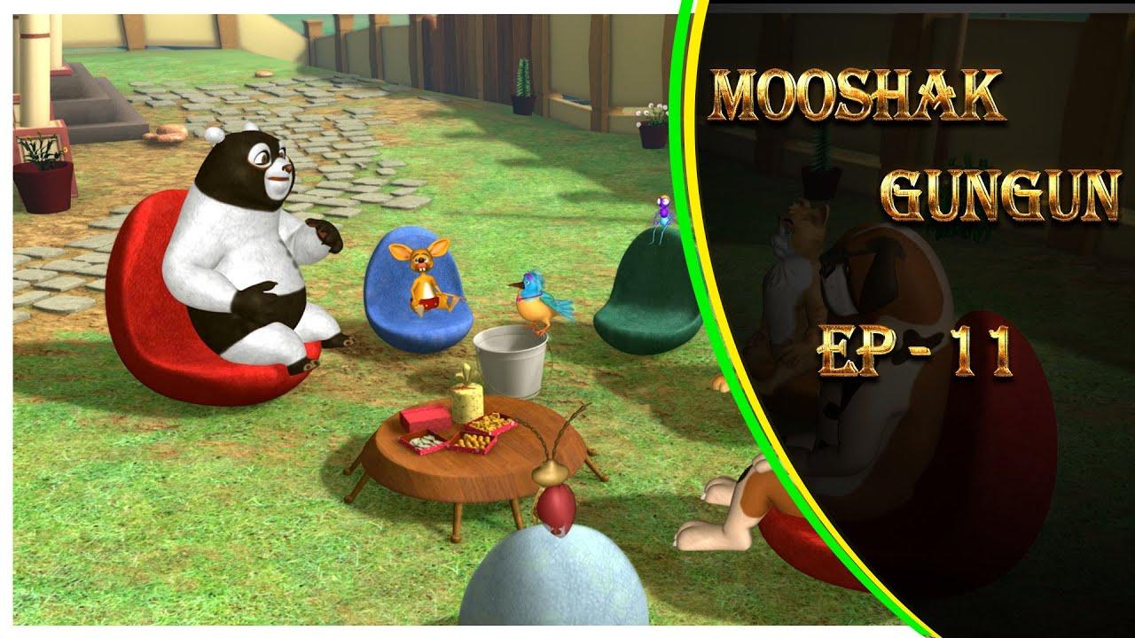 Mooshak Gungun | Ep -12 | मूषक गुनगुन | Comedy Cartoon | 3D Cartoon for kids | Chiku Tv