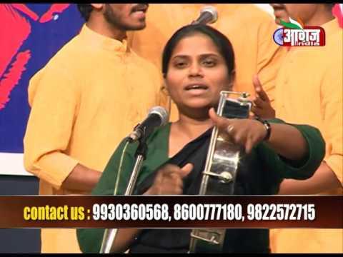 Sheetal Sathe, Kabir Kala Manch