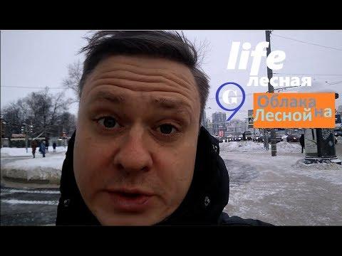 Лайф лесная ЖК G9 ЖК Облака на Лесной (новостройки СПб 2019)