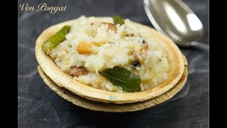 Venn pongal is a traditional southindian breakfast dish. i love to do venpongal as it very easy and quick. we should be generous in using ghee for pongal....