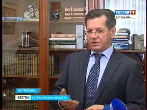 Резидентами особой экономической зоны в Астрахани станут 17 компаний