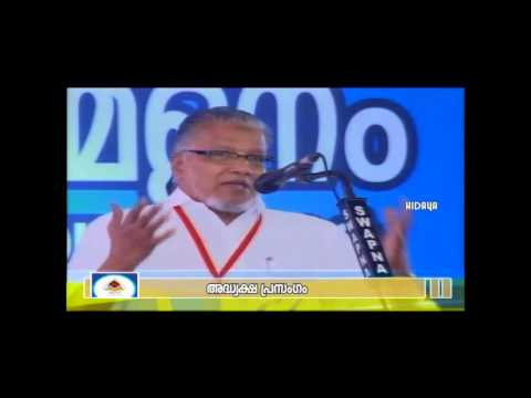 President's speech | T.P Abdullakkoya Madani | Ansar Arabic College 50 Th Anniversary Celebration