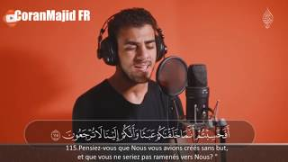 Download Lagu Sourate Al Muminoun (V93-118) Islam Sobhi اسلام صبحي سورة المؤمنون mp3