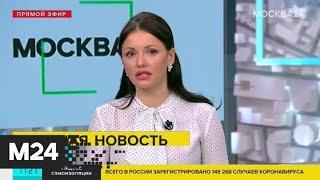 """Временный коронавирусный стационар разместят в павильоне парка """"Сокольники"""" - Москва 24"""