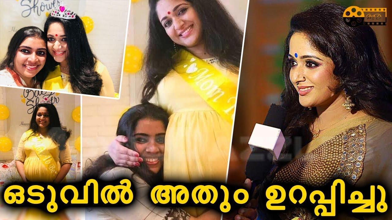 Inside Photos: Dileeps wife Kavya Madhavan looks happiest