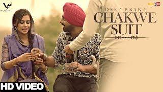 Chakwe Suit || Deep Brar FT.Renzil Jaswal || VS Records || Latest Punjabi Song 2017