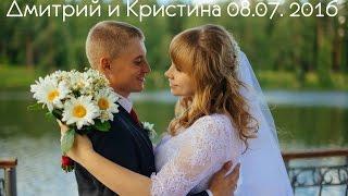 Дмитрий и Кристина 08 07 2016 г. Александров