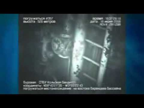 Deep Sea Hunting Mermaid Caught on video - YouTube