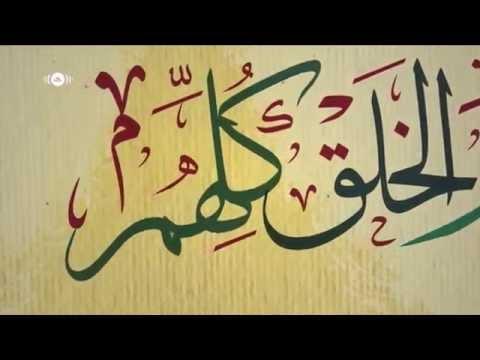 Maher Zain   Mawlaya Turkish Türkçe   Official Lyric Video
