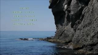 江差追分 / 青坂 満
