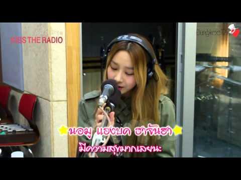 [ThaiSub] Uji (BESTie) - Kissing U (Live ver.)