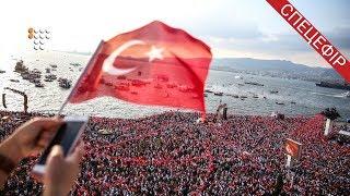 Туреччина: президентські та парламентські вибори 2018 / спецефір