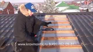 видео Гидроизоляция крыши дома под металлочерепицу: какая лучше?