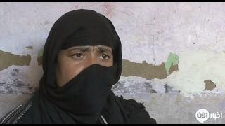 خاص | امرأة أفغانية قتل زوجها وإبنها في هجوم لـ #داعش