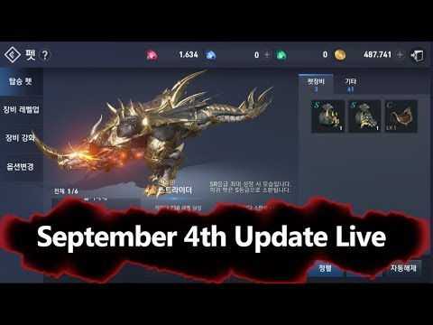 Lineate 2 Revolution September 4th Update Live ( KR )