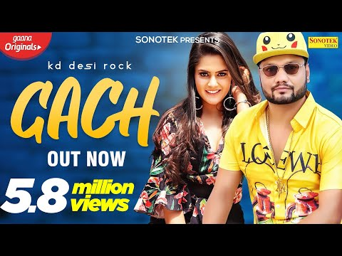 Gach (Official Video) : KD, Pragati, Monika | New Haryanavi Songs Haryanavi 2020 | Sonotek Music
