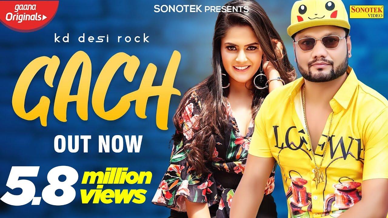 Download Gach (Official Video) : KD, Pragati, Monika   New Haryanavi Songs Haryanavi 2020   Sonotek Music