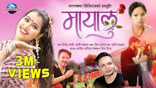 new-nepali-lok-dohori-song-2076-mayalu-bishnu-majhi-rishi-khadka-shiva-hamal