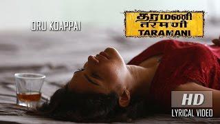 Oru Koappai Lyrical Video Taramani  Yuvan Shankar Raja  Na Muthukumar  Ram