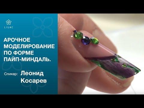 Видео мастер класс арочные ногти