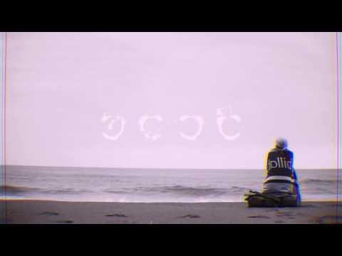 Crane - Im Sorry (feat. Shiloh)