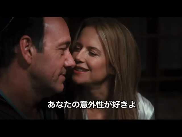 映画『ロビイストの陰謀』予告編