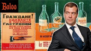 СОЛОВЬИНЫЙ ПОМЕТ №69/АДАПТАЦИЯ в РОССИИ, РОСКОМНАДЗОР и МЕМАСЫ, МЕДВЕДЕВ и БУТЫЛКИ.