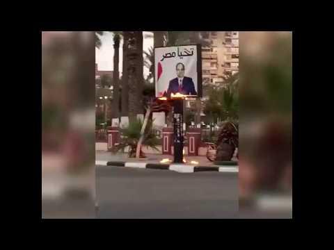 مواطنون غاضبون يضرمون النيران في صورة للسيسي أمام ديوان عام محافظة بورسعيد