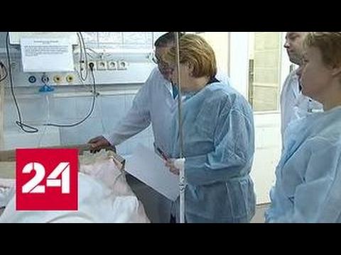 В Санкт-Петербурге врачи борются за жизни пострадавших в теракте