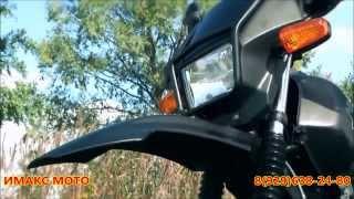 Мотоцикл Irbis Intruder 200(Права и регистрация в ГАИ не нужны! Соответствующие документы выдаются при покупке. Магазин является офици..., 2013-10-29T23:01:26.000Z)