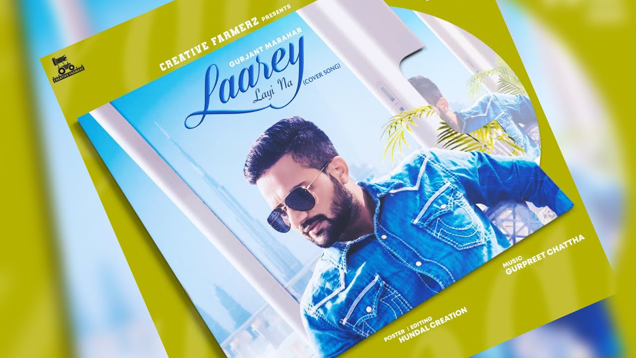 Laare Layi Na Gurjant Marahar new song