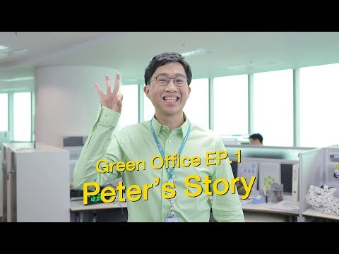 Green Office EP.1 - Peter's Story