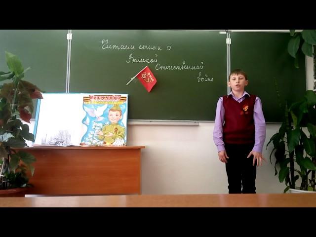 Изображение предпросмотра прочтения – ИванСимоненко читает произведение «Я убит подо Ржевом» А.Т.Твардовского