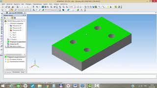 Урок 10. Создание 3D модели Кронштейн