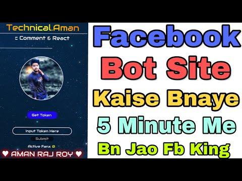How To Create Facebook Bot Site ||Facebook Bot Site Kaise Banaye