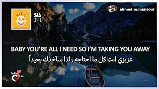 Sia - 1+1 lyrics (مترجمة)