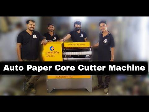 600mm Pneumatic System Auto Paper Core Cutter Machin Model  Number ACC 001
