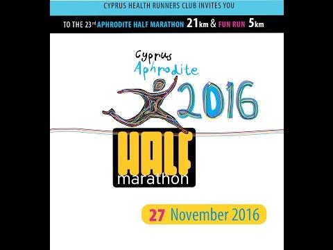 Aphrodite half marathon 2016 - Cyprus health runners club .