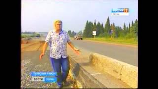 Строительство участка дороги Пермь - Усть - Качка затягивается на неопределенный срок(Ремонт получился настолько долгий, что иногда кажется, лучше бы вообще ничего не делали. Сроки строительств..., 2013-07-30T16:22:00.000Z)