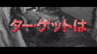 各国のファンタ系映画祭を席巻した新感覚ホラー『スケア・キャンペーン...