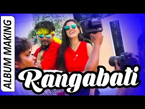Come On Baby Rangabati | Album Making | Humane Sagar | Lubun, Nikita | Tarang Music Originals
