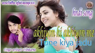 hindi song akhiyon hi akhiyon me tune kiya jadu by prshant viswkrma