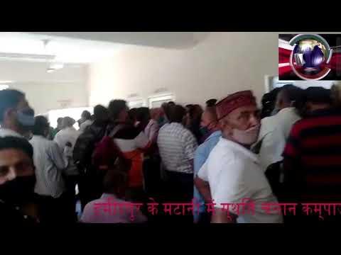 हमीरपुर के मटानी में स्थित चलान कम्पाउंडिंग  सेण्टर पर आज करोना की सरेआम धजिया उड़ती नजर आई.....