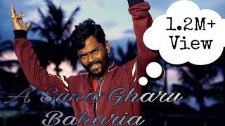 A suna gharu Baharia | Sambalpuri Instrumental | Charchit Kumar | HBK Production